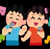 <香港:子育て>中国語の歌「你好歌」「再见歌」「十只小恐龙」 ~インター幼稚園~
