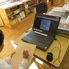 やまびこ:学習に集中