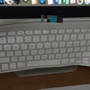 パソコンのキーボードを見ないで打てるようになる技術