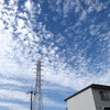 火曜日 雲と月