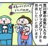 お気に入りのベビーグッズアワード【おもちゃ編・移動グッズ編・寝具編】