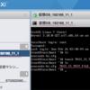 【VMWare Host Client】仮想マシンをコピーする方法