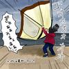 【絶景海キャンプ】お台場海浜庭園【強風との戦い】