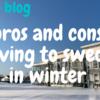 スウェーデン冬移住 〈よかったこと後悔したこと〉