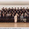 長崎大学生命医科学域歯周歯内治療学分野 吉村篤利教授就任祝賀会