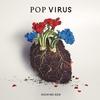 【CDレビュー】星野源「POP VIRUS」感想 ~ポップスの無限の可能性を考える。