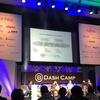 スタートアップ招待制カンファレンスB Dash Camp2017に参加して学んだこと