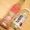 りんごさん太郎/小原 果汁100%のりんごのサイダーと東日流加工研究会 食べるりんごジュース 原果汁 王林