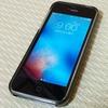 iPhone5をiOS10.0.1にアップデートして不具合がないか試す