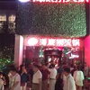 中国の人気飲食店は、平日でも一日2,000人が来店!中国全土に進出する流行の火鍋店