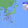 台風10号接近!強風や大雨の際は運転をお控えください!JAFが注意を呼びかけています。