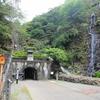 洞窟探検の旅 其の一 生野銀山 明石のたこ焼き