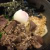 神戸の新ご当地料理!香露うどんめし!まあ一度食べてください!!