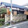 昭和な民家 木造住宅