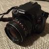 スナップに最適な万能オールドレンズ「Flektogon 35mm f2.4」を買った