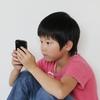 今どきの小学生はスマホ&インターネットの使用は当たり前!?~小学生のスマホ&インターネット事情【2019年】