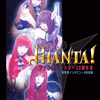 Photo book「PHANTA!」表紙