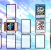 【Yu-Gi-Oh!】D/D Combo #411 (Swirl,Necro,Lamia)