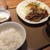 新しい定食の選択肢「やよい軒」が仙台にオープン