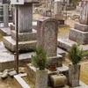 圓光寺のたか女の墓。