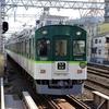 京阪臨時ダイヤを見に行く①鉄道風景268...20210503