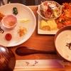 京都伏見稲荷の、隠れ家的自然食のお店で食べる自然薯ランチで、心も体も清められる一日を。 瑞石庵。