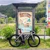 ロードバイク - ソロ美杉、安濃ダム
