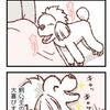 朝の幸せ【053】