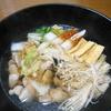 割と手抜きな鍋料理。鶏の水炊き&雑炊【貧乏飯15】