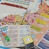 【ボードゲーム】リニア・鉄道館とミニ日本特急旅行ゲーム