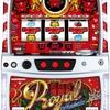 北電子「ロイヤルマハロ-30」の筐体画像&PV&ウェブサイト