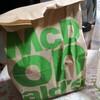 マックのご飯バーガーって実際美味しいの!? 全種類検証してみた