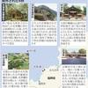 """「沖ノ島」世界文化遺産へ 宗像三女神を引き裂く勧告、""""辞退""""の選択肢も 福岡"""