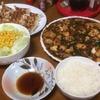 夕食はチルド餃子と麻婆豆腐に 山椒加えて痺れる辛さを体験する!