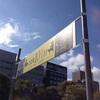 """【さっぽろオータムフェスト2017】10丁目会場 Oh!ドーリファーム""""お肉じゅっ丁目"""""""