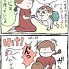 【育児まんが】山椒成長レポート【60】高さが丁度