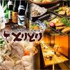 【オススメ5店】柏・南柏・松戸・新松戸・我孫子(千葉)にある鶏料理が人気のお店