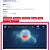 「東方カラオケ検索」一部の楽曲にYouTube/ニコニコ動画が表示されるように対応しました🎉