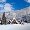 「雪の白川郷」