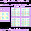 【Unity】Compute Shader入門①〜オブジェクトを実際に動かしてみて完全に理解〜