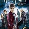 ハリーポッターの魔法やドラえもんひみつ道具なんて必要ない!