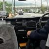 駅前でタクシー