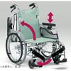 中古車椅子を買いに行く