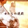 【大河ドラマ】おんな城主 直虎 第29話 ネタバレ&感想 井伊の女は本当にいい女