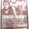TOWER × BOOWY 行ってきました!