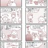 【犬漫画】犬同伴OKのお店が犬NGになってしまう理由【ドッグカフェ】