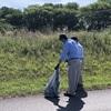 社会貢献活動でゴミ拾い… 少しずつ進めていこうと思います…