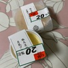 ご当地銘菓:久在屋:地大豆の豆腐チーズケーキ/地大豆の豆乳プリン