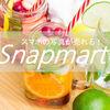 写真販売アプリSnapmartは売れない?半年使ってみた感想