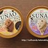 【糖質制限】ラムレーズン・チョコクランチ・アイスクリーム。グリコ「SUNAO」を食べてみました。